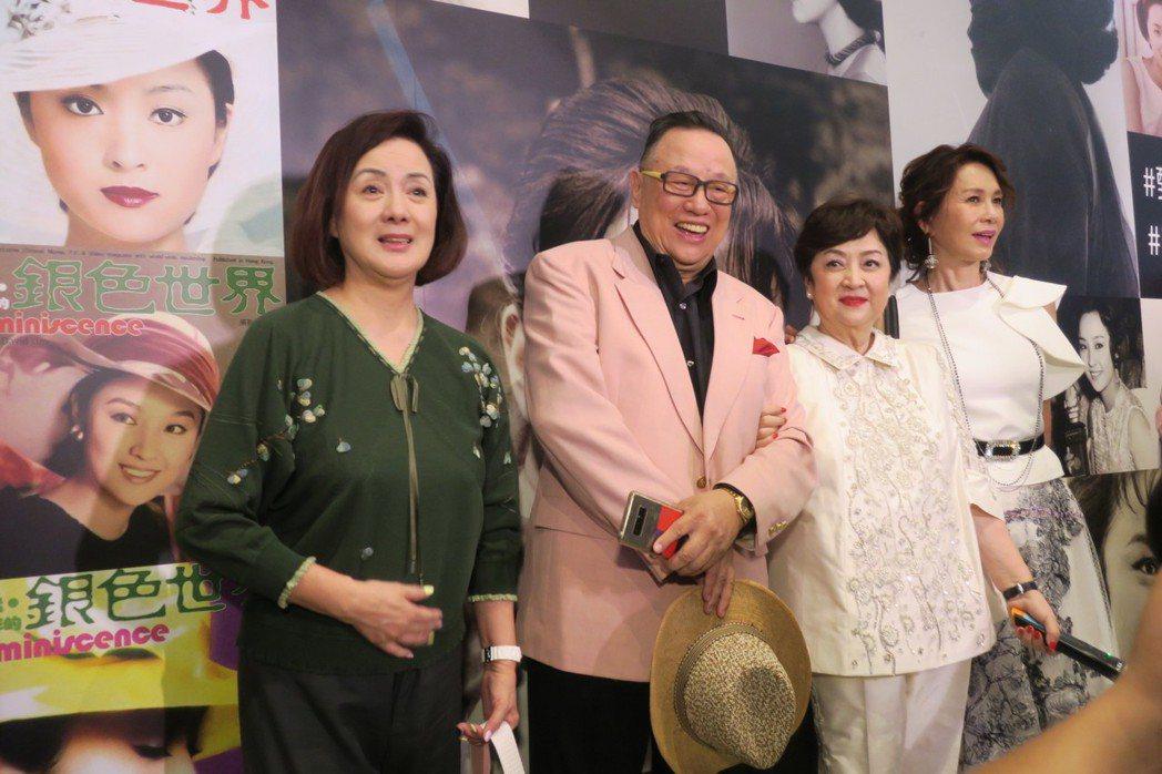 汪玲(左起)、江彬、甄珍、周丹薇齊聚一堂。記者蘇詠智/攝影