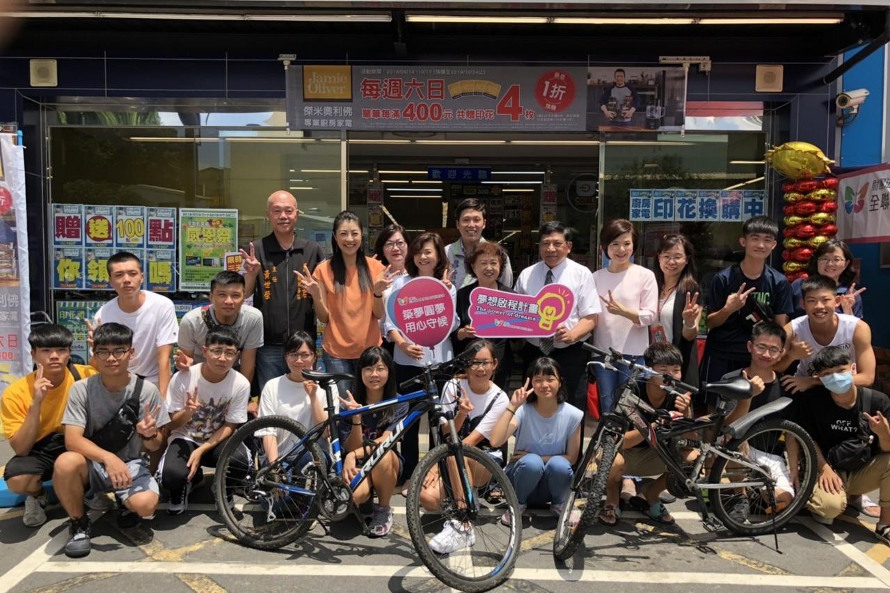 單車長征花東200公里 迎光青春計畫青少年挑戰自我
