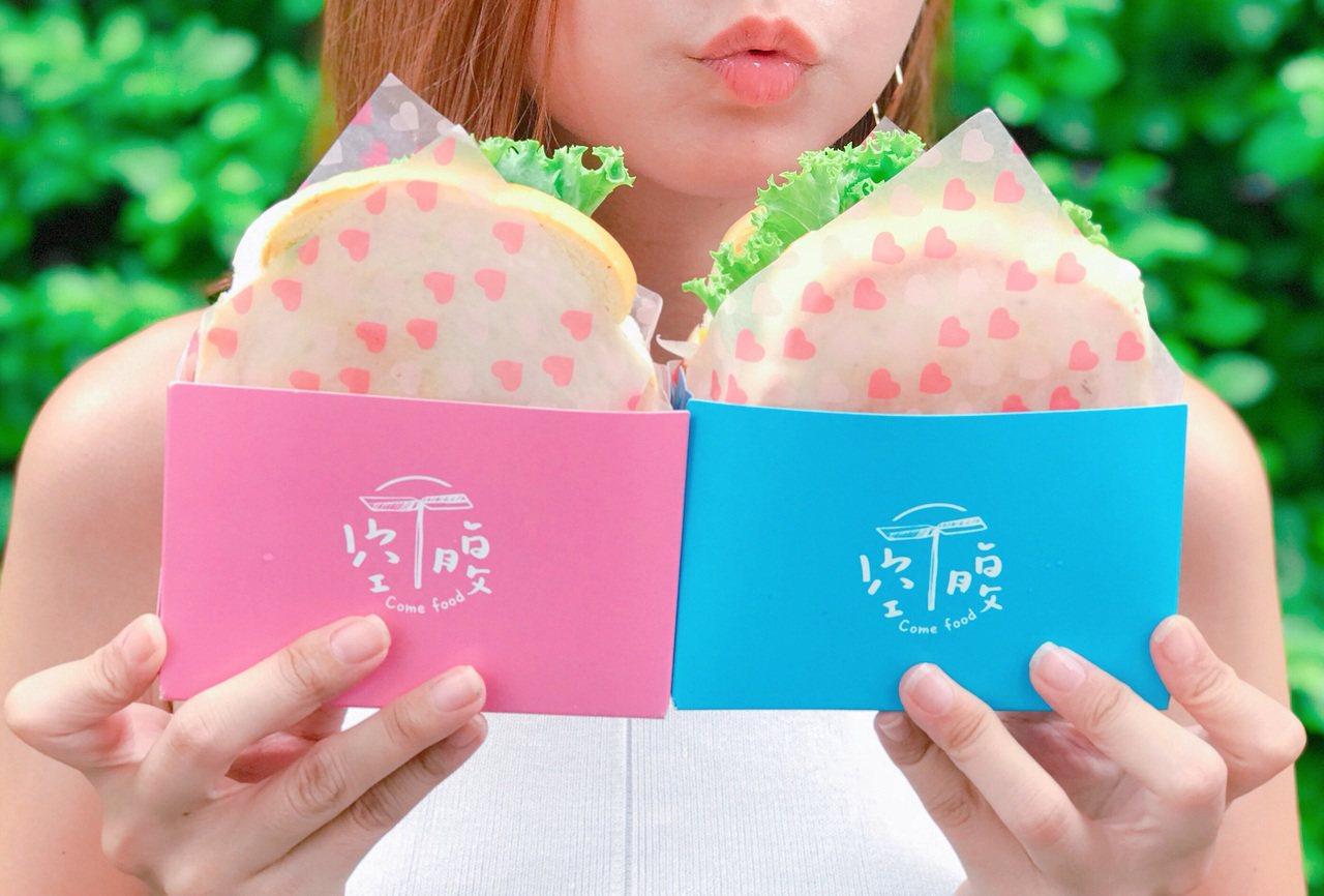 誠品敦南店8/31前每周五、六推出的「城市小廚快餐車」,包括多彩可愛吐司包裝盒的...