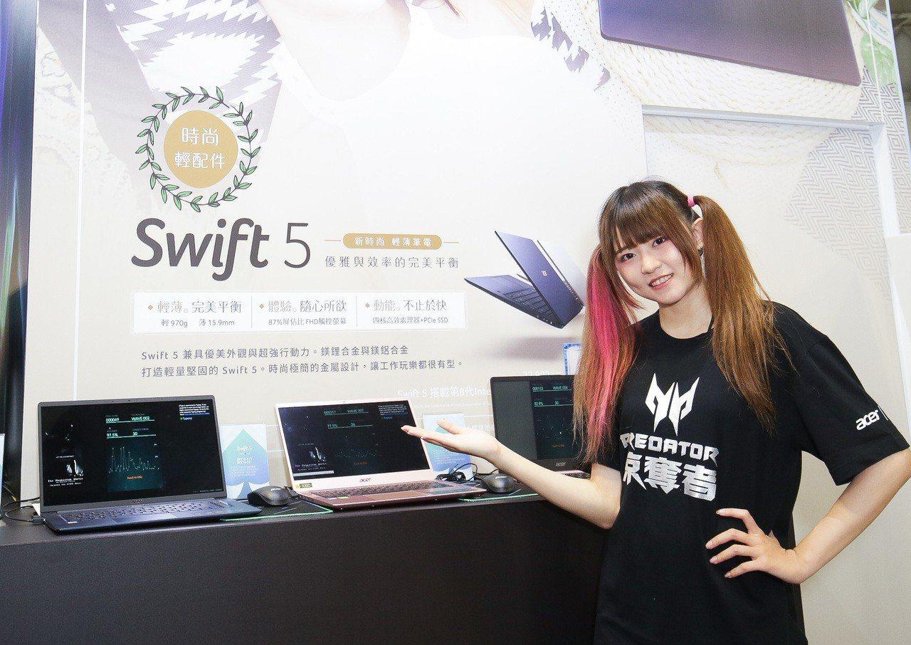 Acer Day活動現場設有輕薄筆電體驗區。圖/宏碁提供