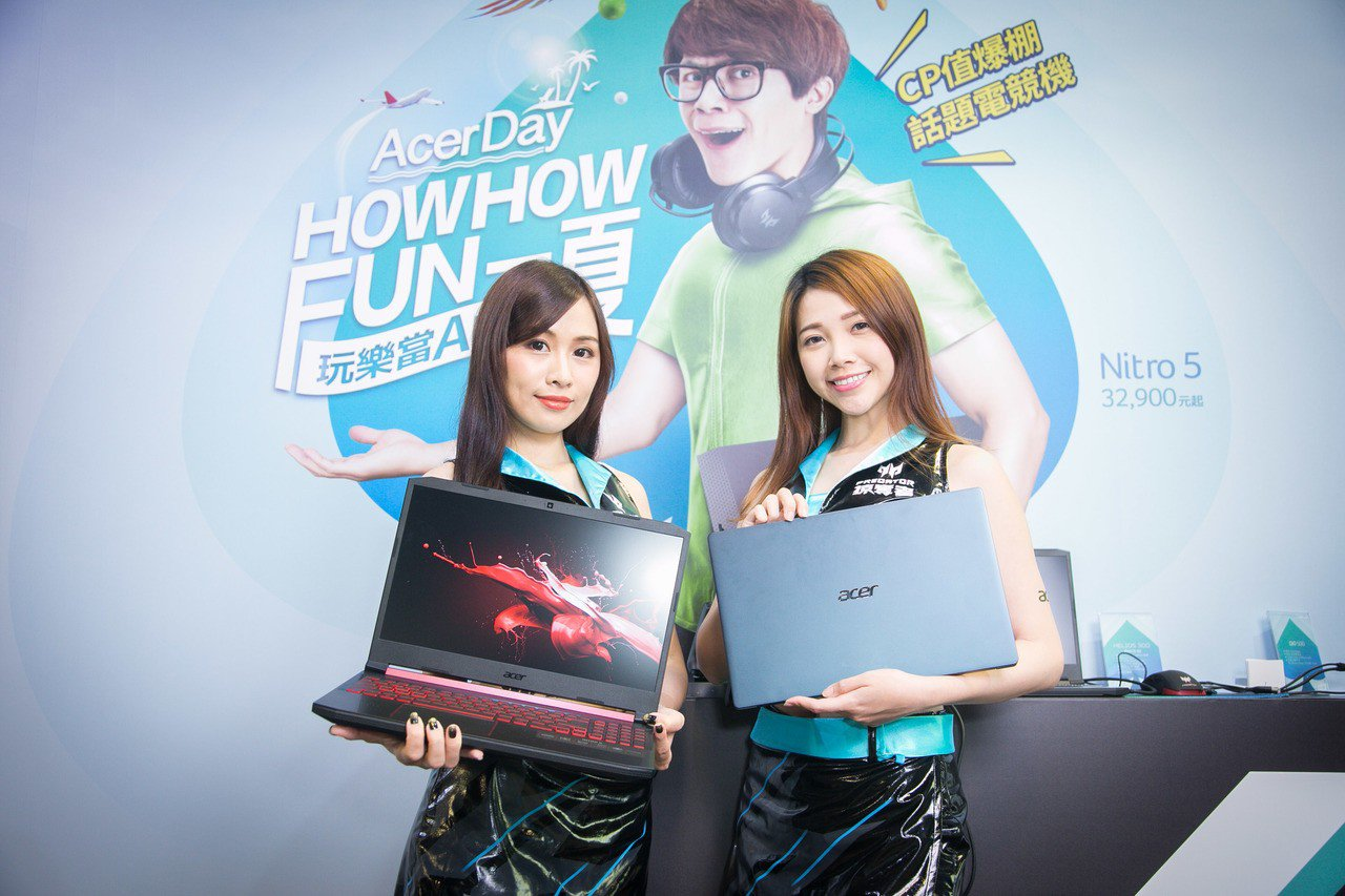 Acer Day暑期活動開跑,推薦電競筆電Acer Nitro 5、輕薄筆電Ac...