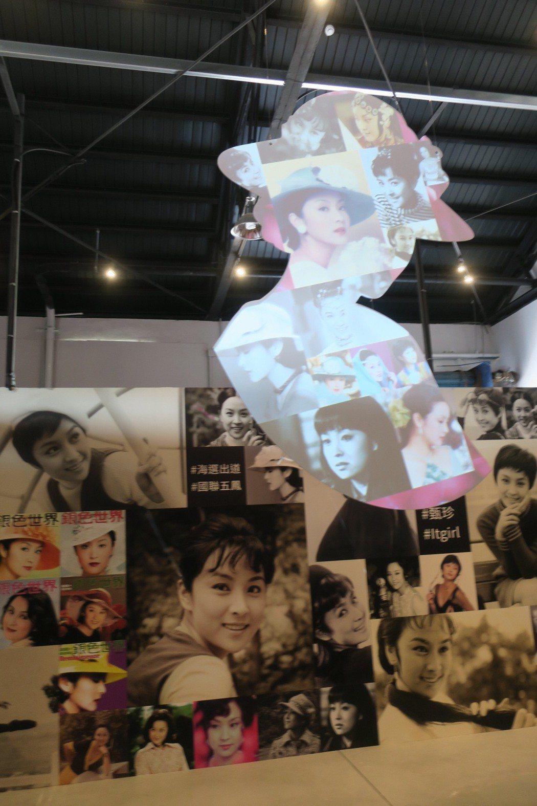 甄珍從影55周年回顧展在高雄駁二藝術特區舉行。記者蘇詠智/攝影