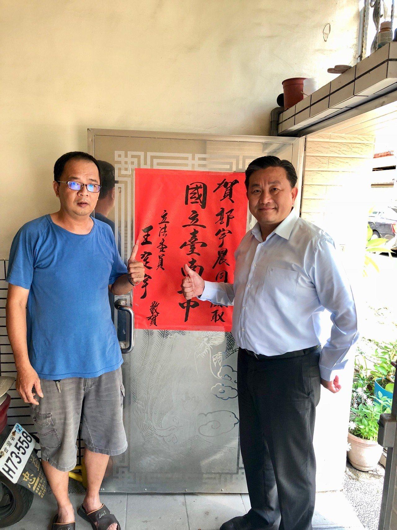 王定宇專程到腦麻學生友人郭宇晨家送禮貼紅榜,感謝多年支持。圖/王定宇提供