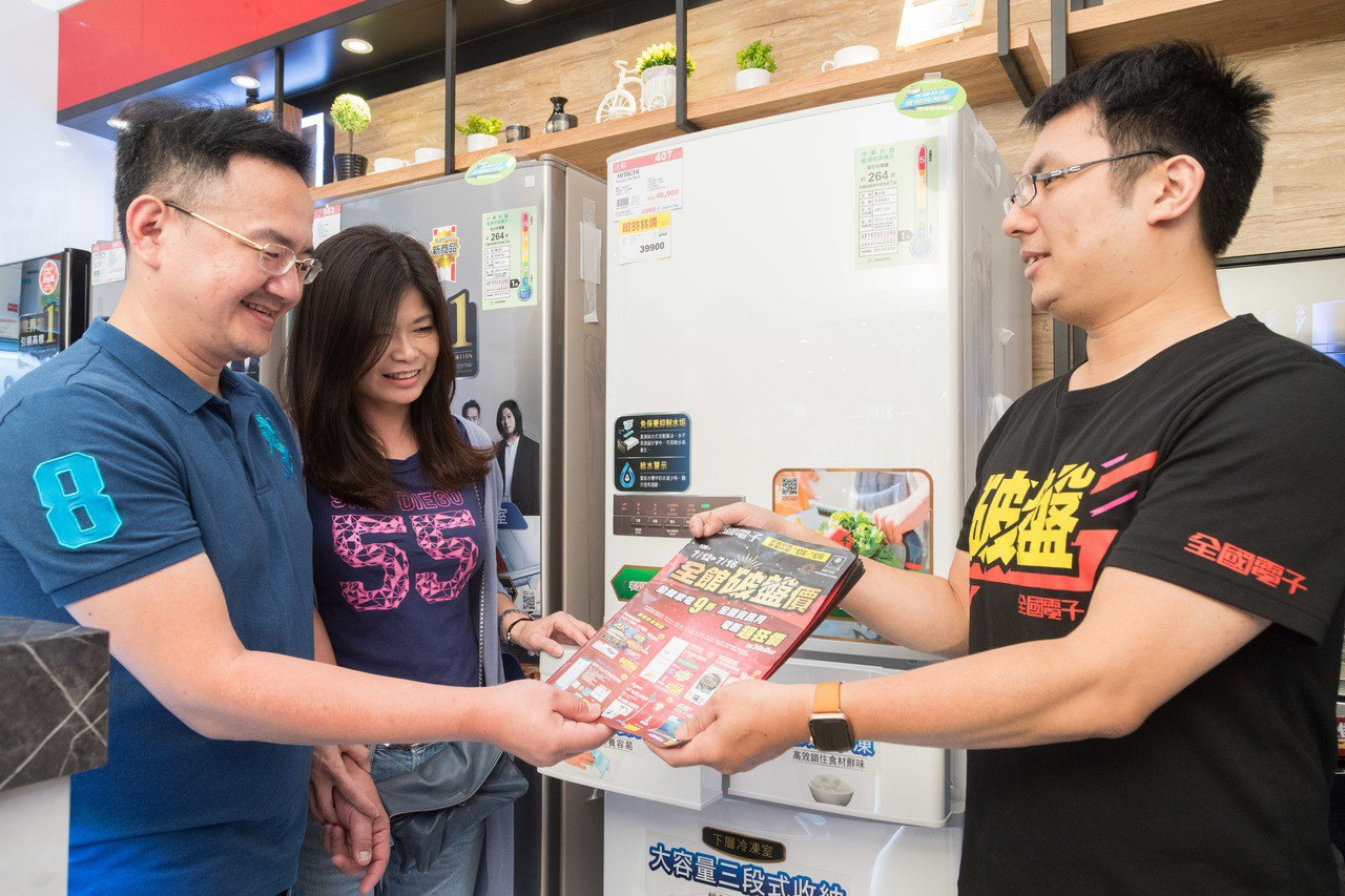 全國電子破盤活動主打空調、冰箱等節能家電瘋狂降價,讓消費者買得更超值。記者陳立凱...