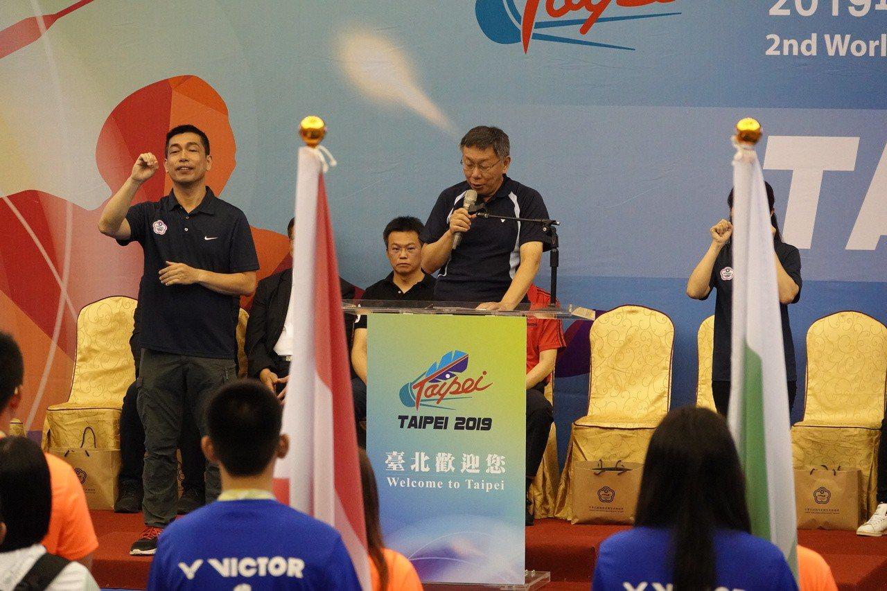 台北市市長柯文哲(中)致詞歡迎各國好手。記者毛琬婷/攝影