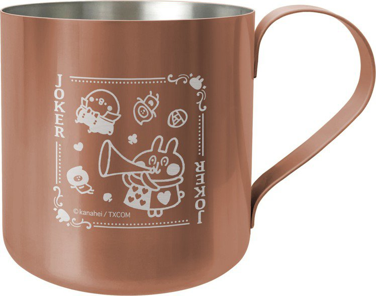 7-ELEVEN「卡娜赫拉的小動物-夏日夢遊仙境」限量304不鏽鋼鍍銅杯,共2款...