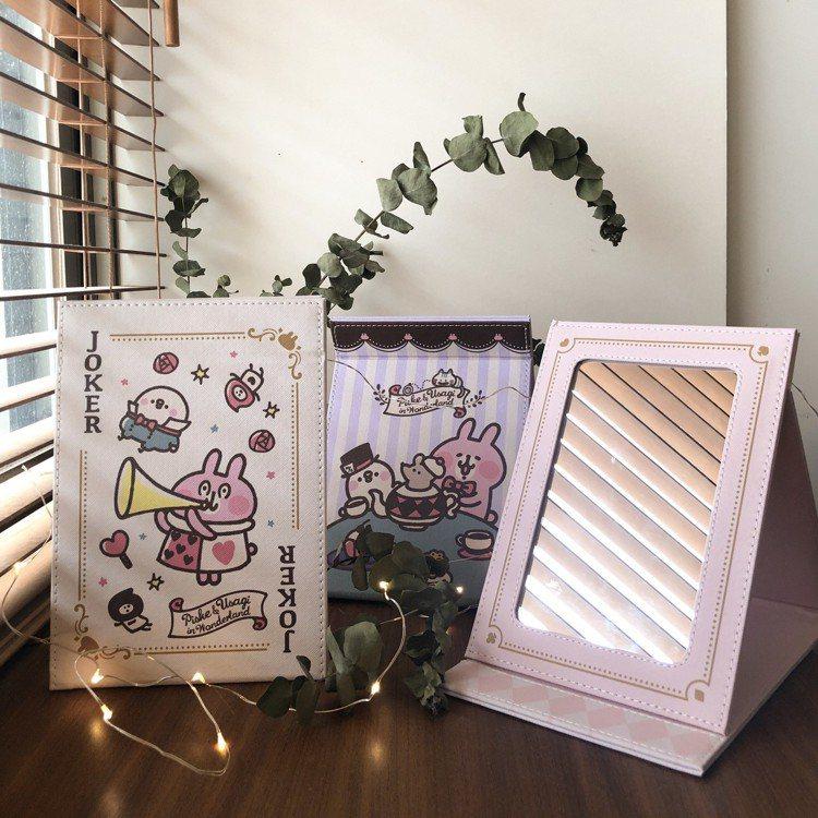 7-ELEVEN「卡娜赫拉的小動物-夏日夢遊仙境」限量皮革三折鏡,共3款,7月1...
