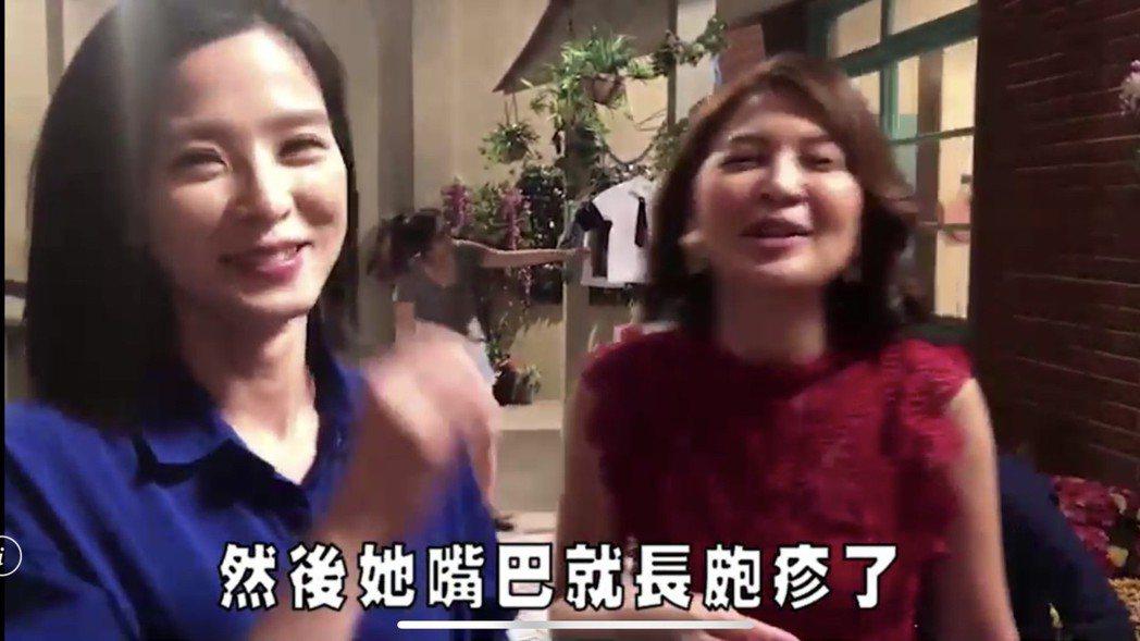 楚宣(左)、謝京穎一見面就互虧,顯示劇組好交情。圖/民視提供