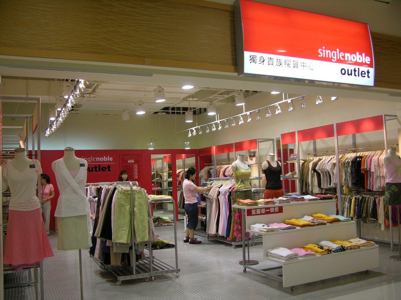 知名服飾品牌獨身貴族爆撤櫃欠薪,台北市勞動局證實,已受理20件勞資爭議調解,陸續...