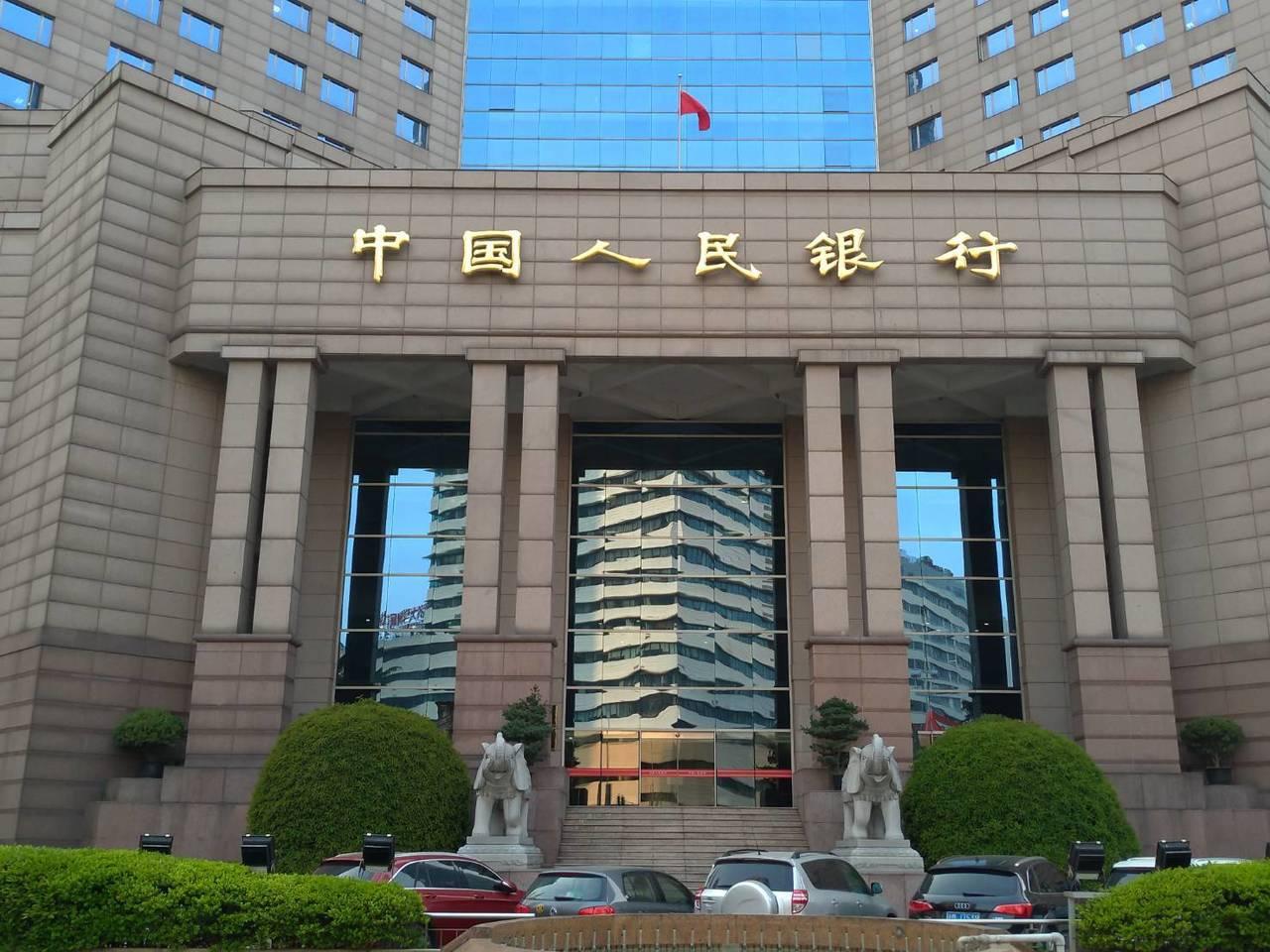 中國人民銀行上海總部官。記者林宸誼╱攝影