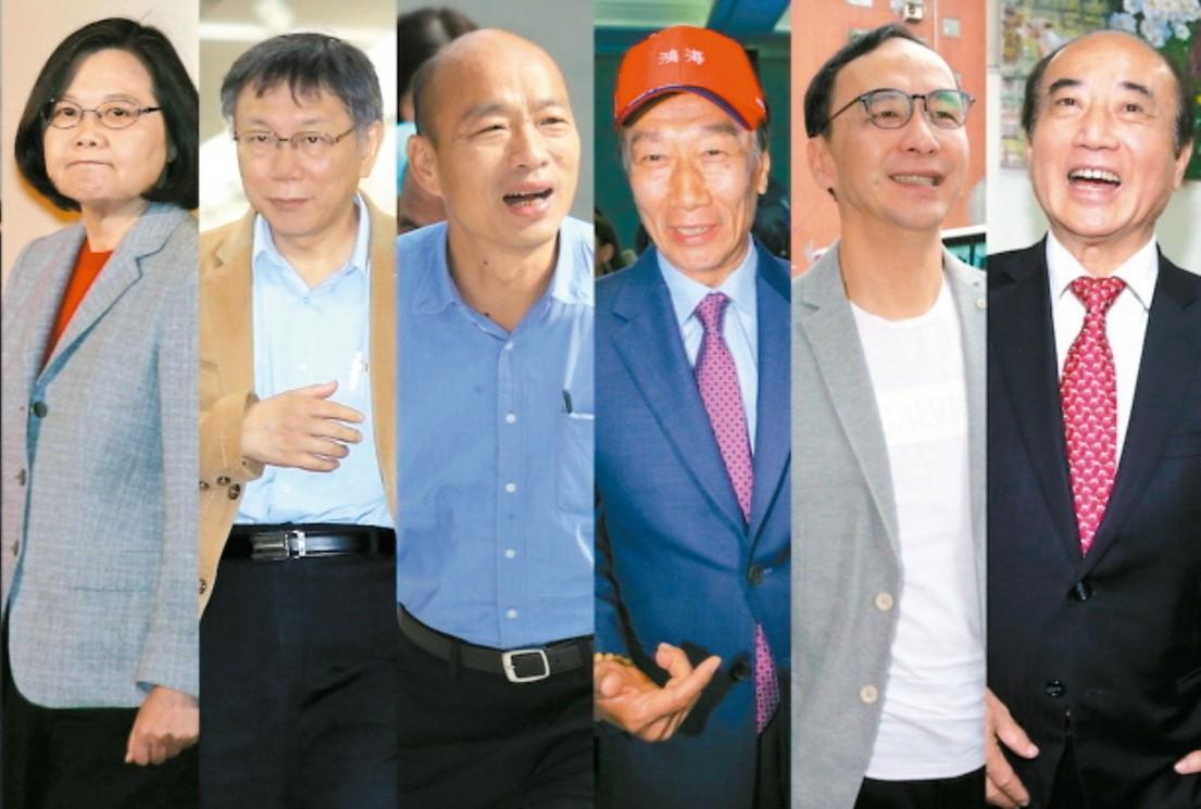 2020總統大選藍綠白各有意角逐者競爭白熱化。 圖/聯合報系資料照片