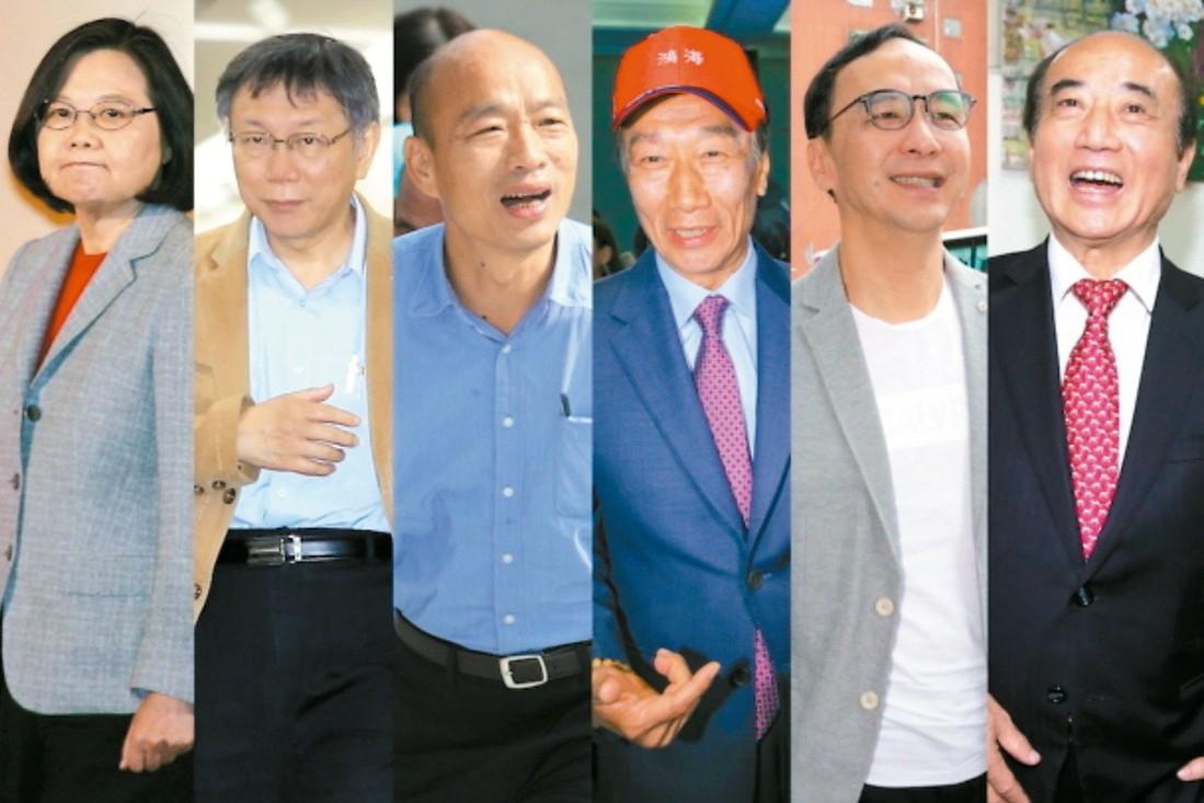 黃介正/總統大選的三個「天下」