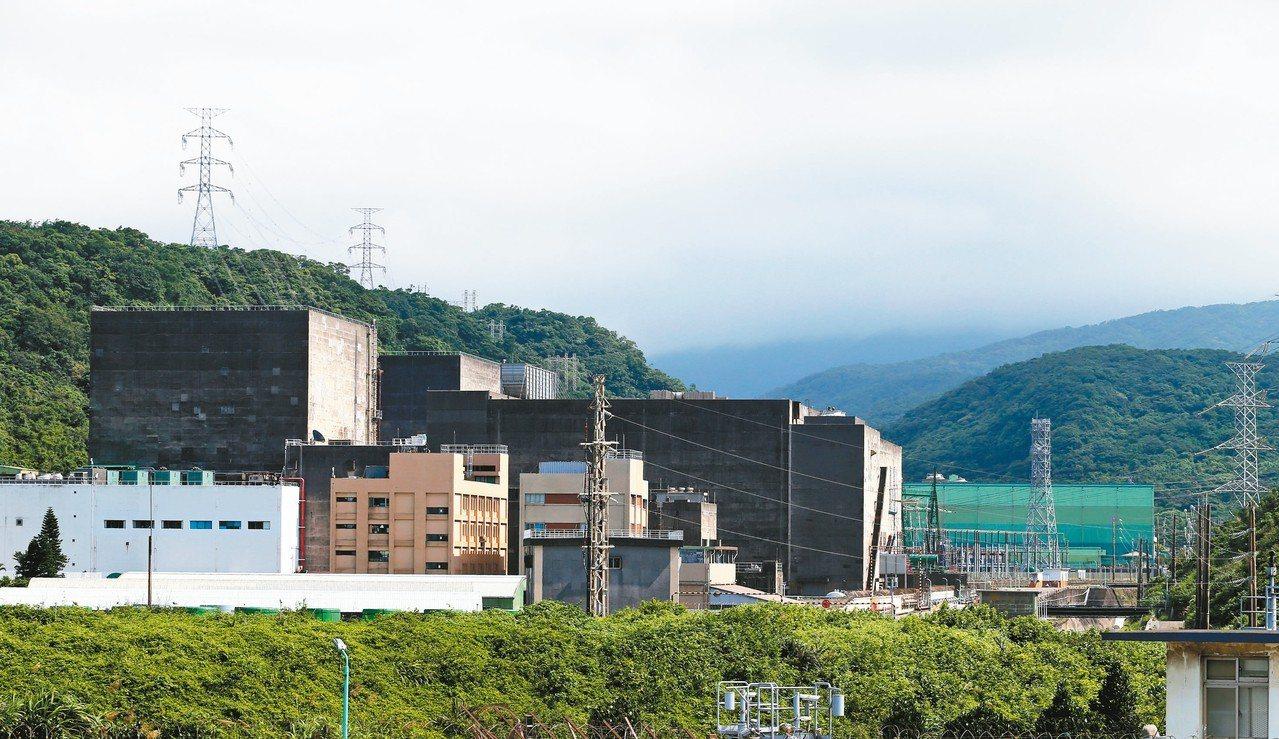 原能會昨天核發核一廠除役許可,核一運轉執照十五日屆滿後退役。 圖/聯合報系資料照...