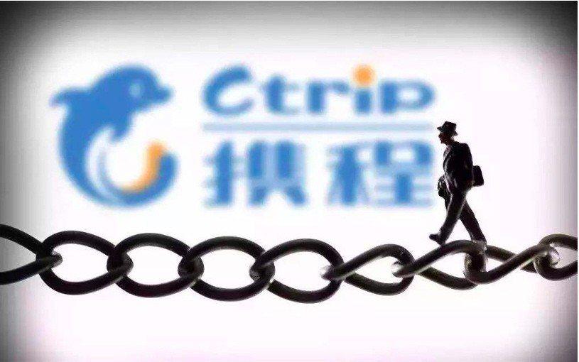 旅遊網站「攜程」,也撤下TVB廣告。 (取自網路)