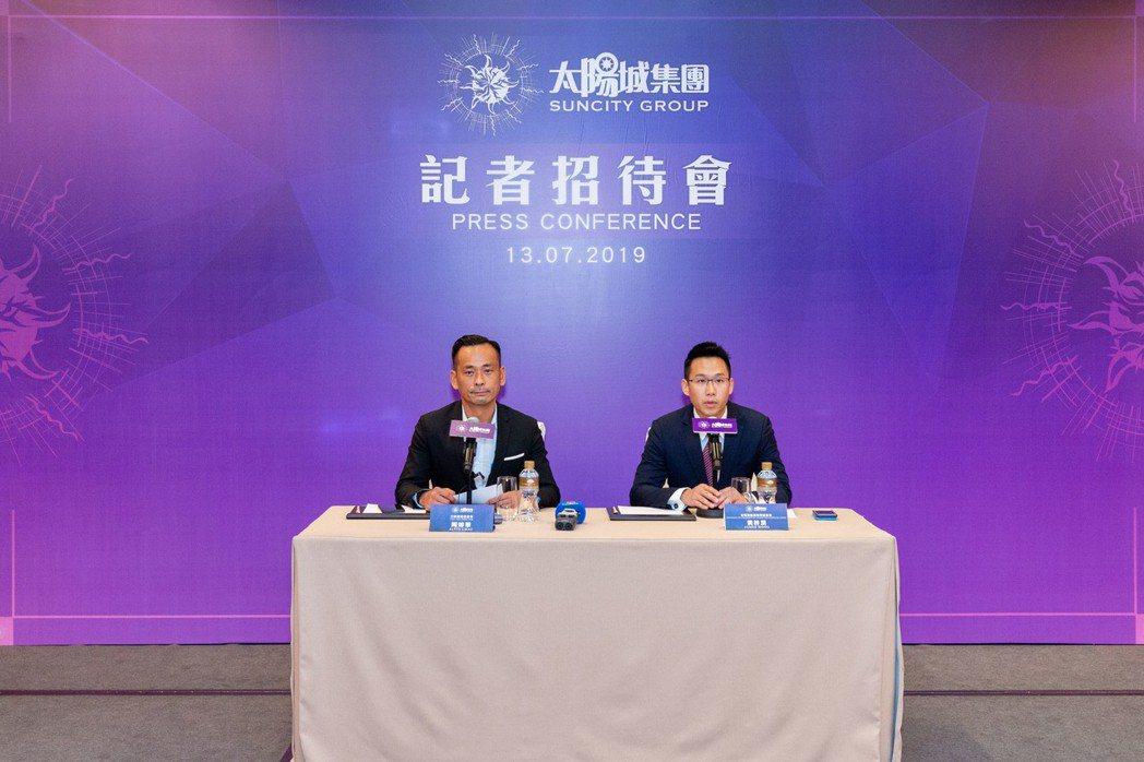 太陽城集團於7月13日舉行記者招待會 MediaOutReach/提供