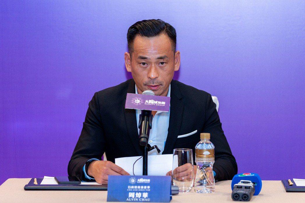 行政總裁兼董事周焯華表示公司並沒有,擾亂國家金融秩序的行為。 MediaOutR...