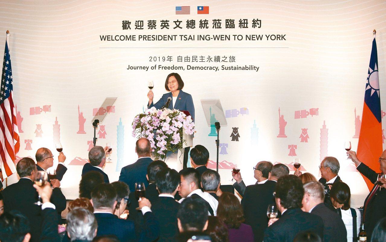 蔡英文總統出訪友邦過境紐約。12日(當地時間)出席僑界晚宴致詞,向與會來賓舉杯致...