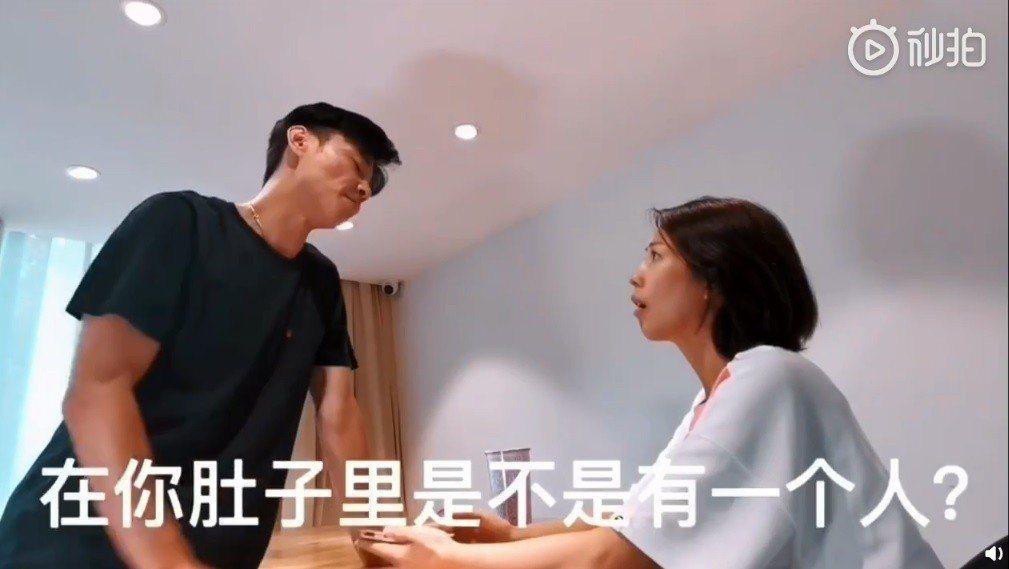蔡少芬日前在社群網站宣布喜懷三胎。圖/擷自IG