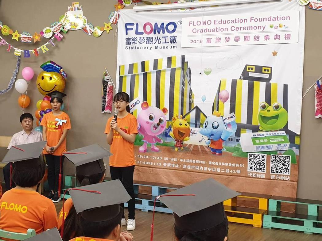 聖功中學黃芝柔同學代表富樂夢學園校友以英語致詞,勉勵學弟妹邁向新的學習里程。