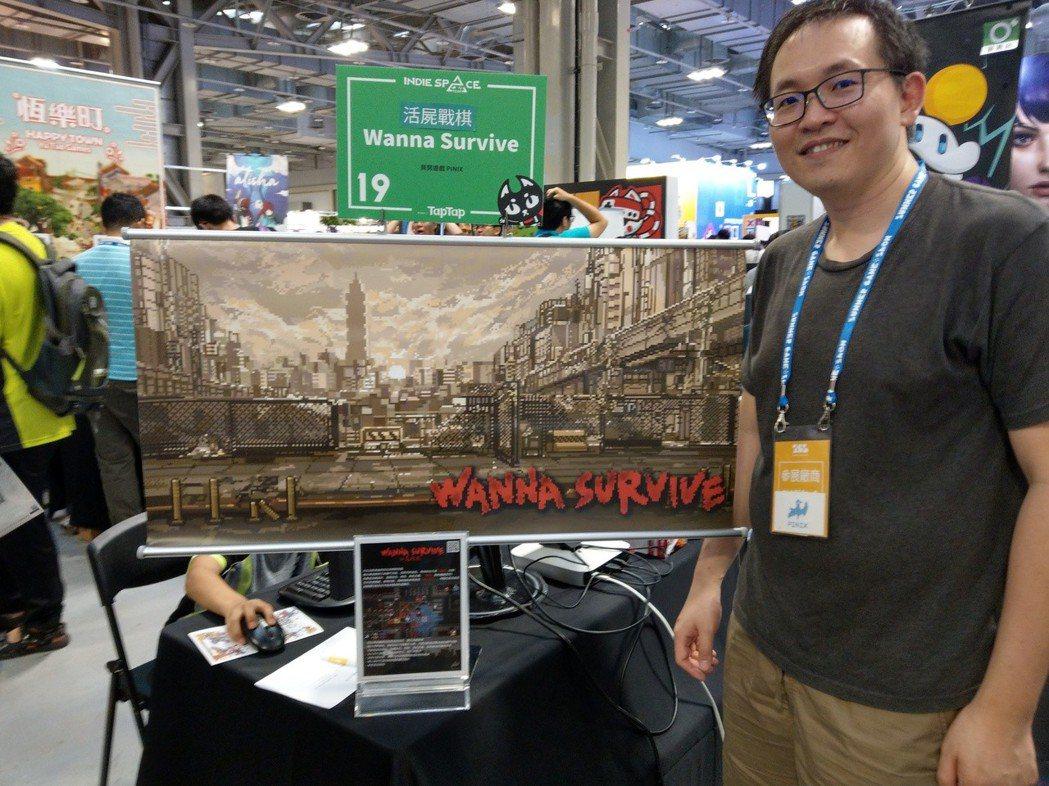 《活屍戰棋》遊戲製作人陳亦威。