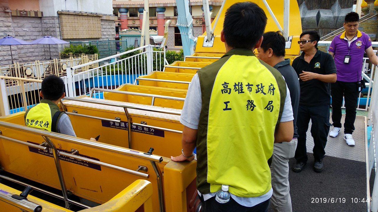 高雄市工務局會同社團法人高雄市機械安全協會及中華民國電機技師公會技師,檢視遊樂園...