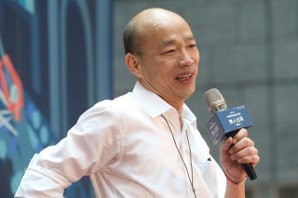韓國瑜若贏了初選後 他指這個問題至今無人能解