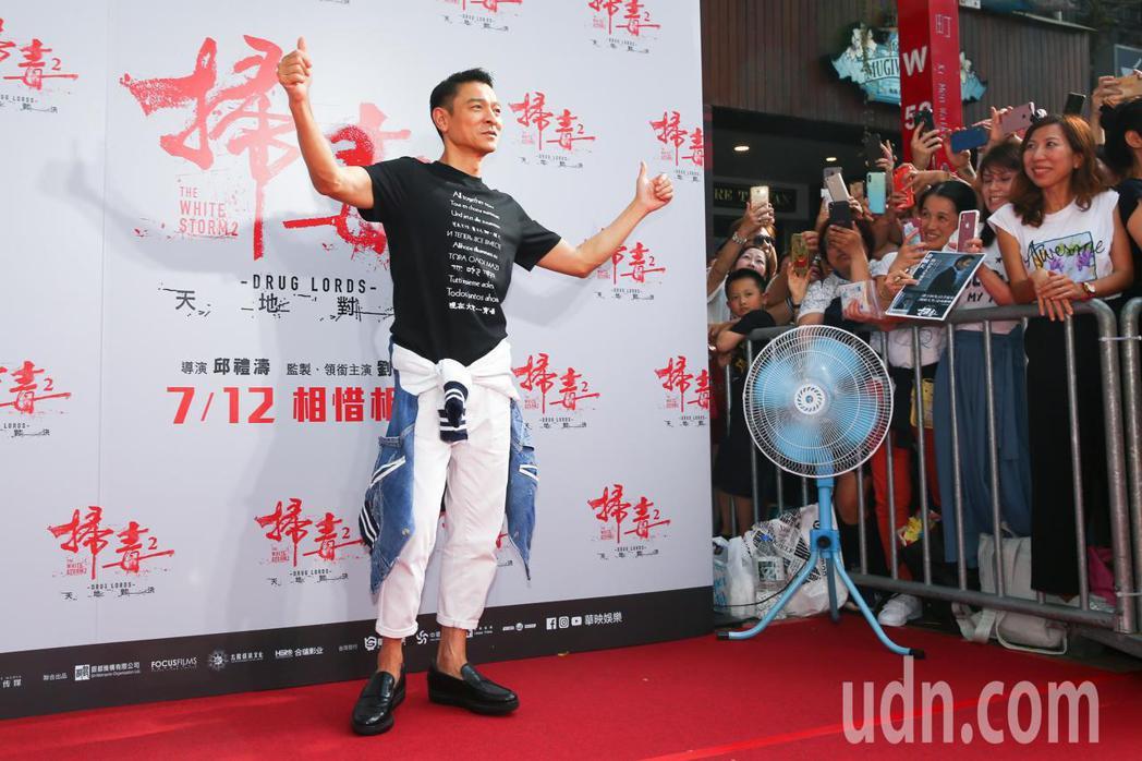 電影「掃毒2 天地對決」下午在西門町封街舉行粉絲會,男主角劉德華(左一)走紅毯,...