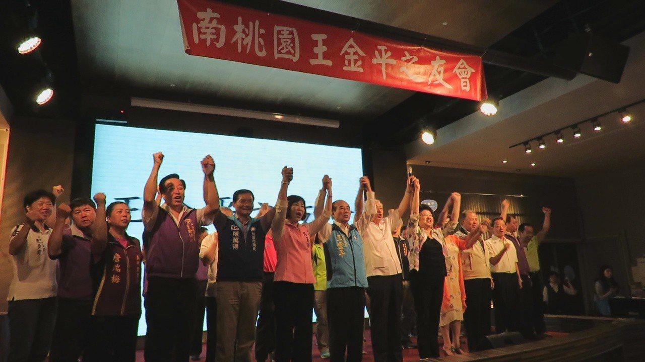 前立法院院長王金平,今天到桃園市平鎮區參加南桃園金平之友會成立大會,與到場支持者...