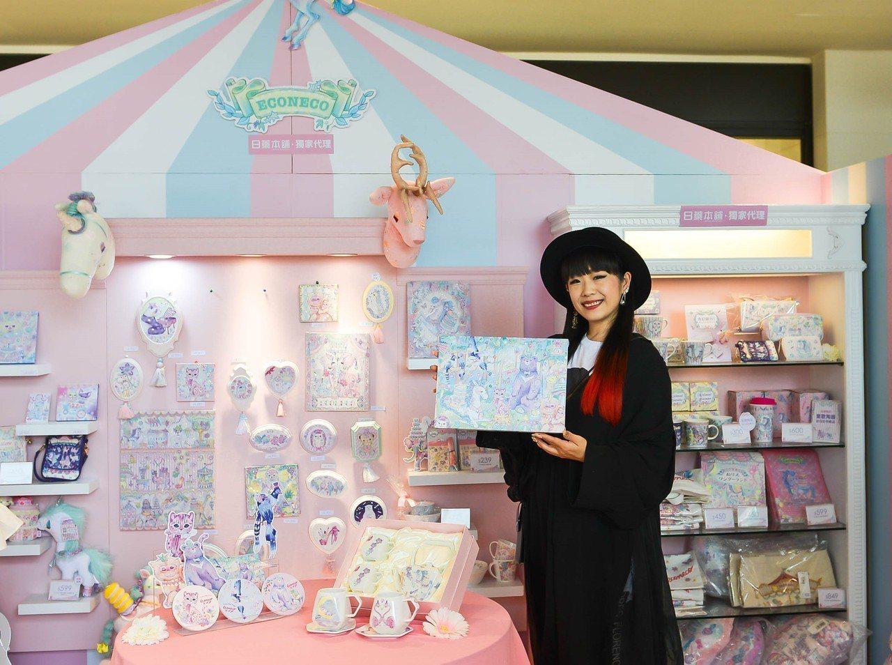 ECONECO原創插畫家「繪子貓」來台為ECONECO南西誠品快閃店舉辦簽名會,...