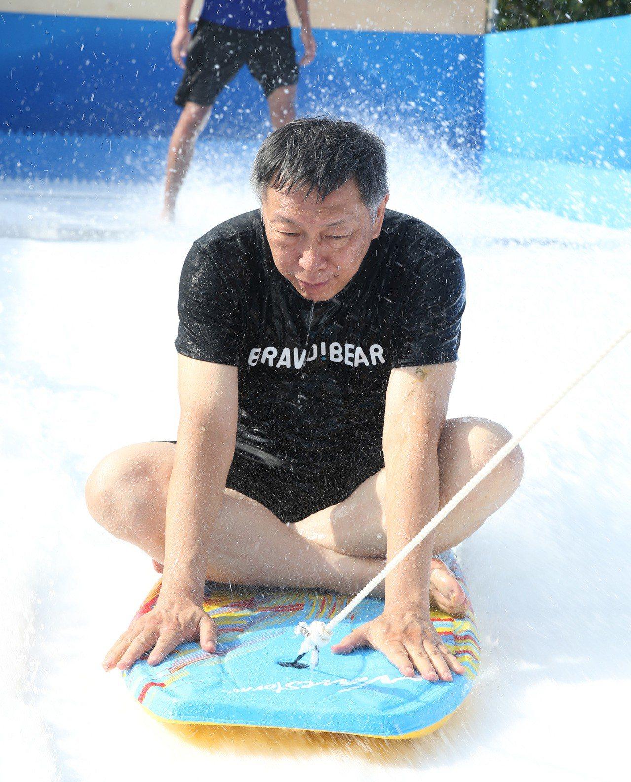 台北市長柯文哲昨天參加「2019台北河岸童樂會-熊讚水樂園」開幕,並體驗國內首次...