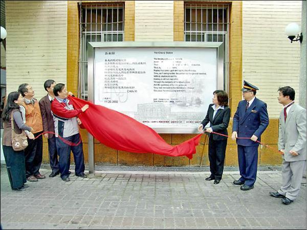 猝逝腦麻詩人李承翰(右)生前在嘉義火車站正門旁看板,寫下他對旅客迎送離合情感,這...