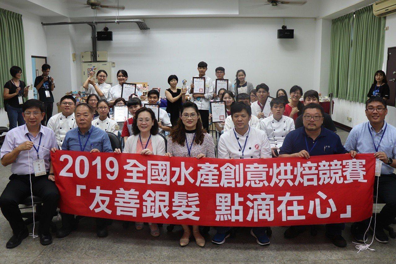 2019全國水產創意烘焙競賽在高科大舉行。記者徐如宜/攝影