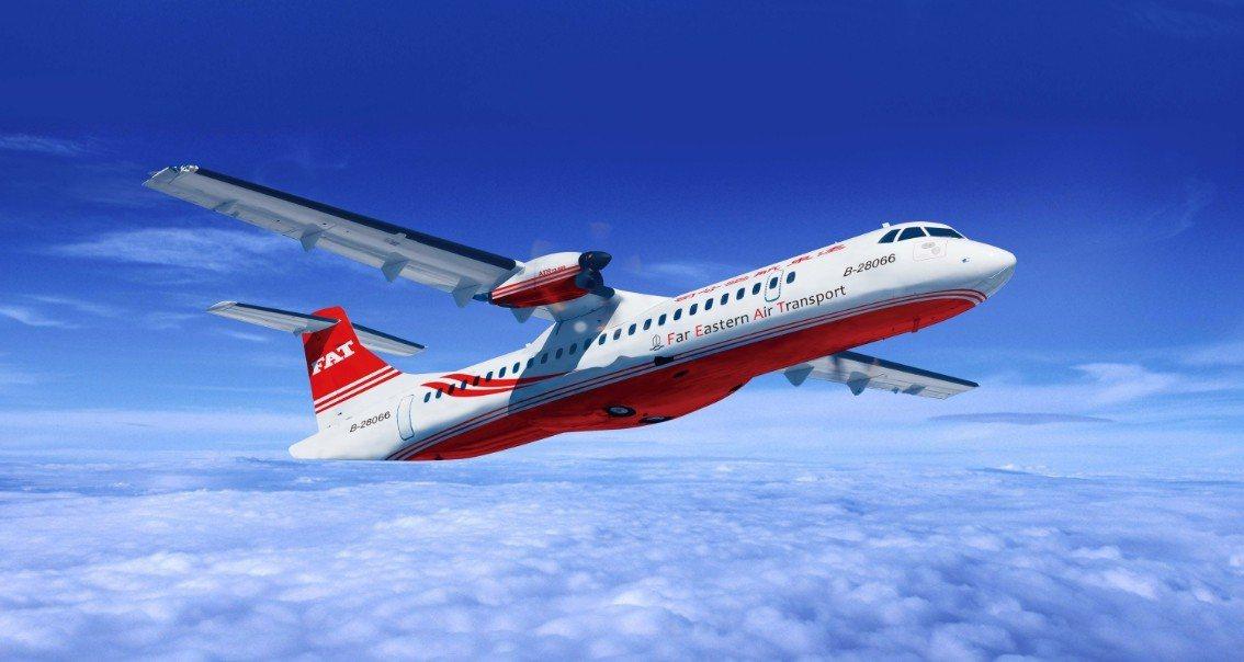 協助中秋連假疏運,遠東航空在7月15日上午9:00開放預訂9月12日至9月16日...