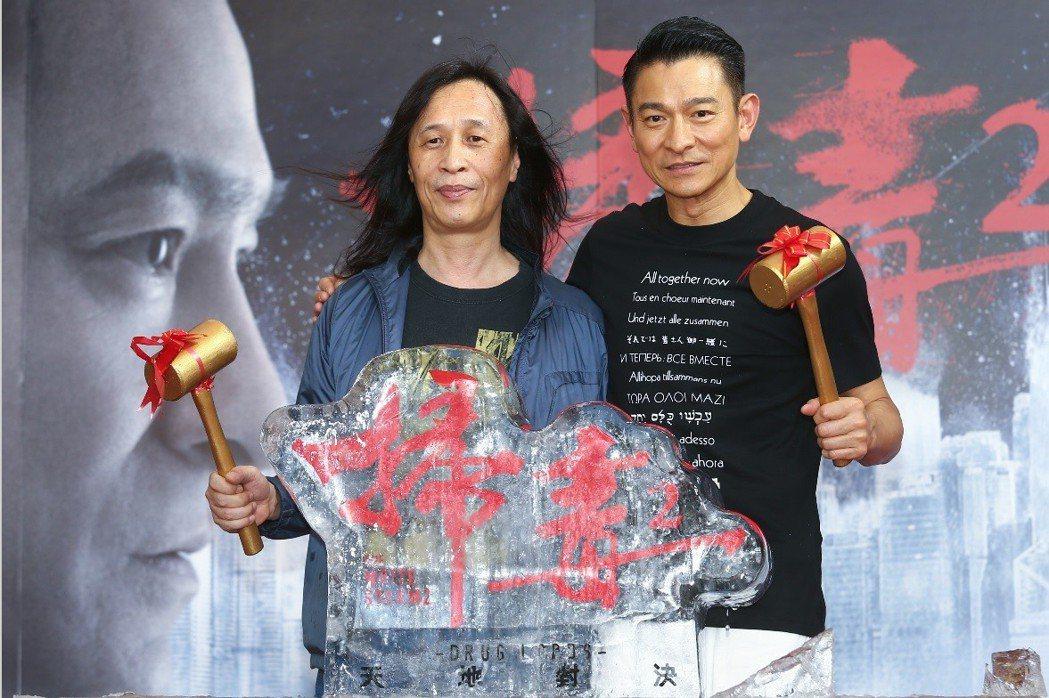 劉德華和「掃毒2 天地對決」導演邱禮濤一起破冰預祝台灣大賣。記者王騰毅/攝影