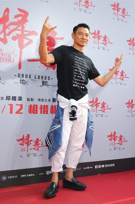 劉德華展現強大魅力,舉手投足皆帥氣。記者王騰毅/攝影
