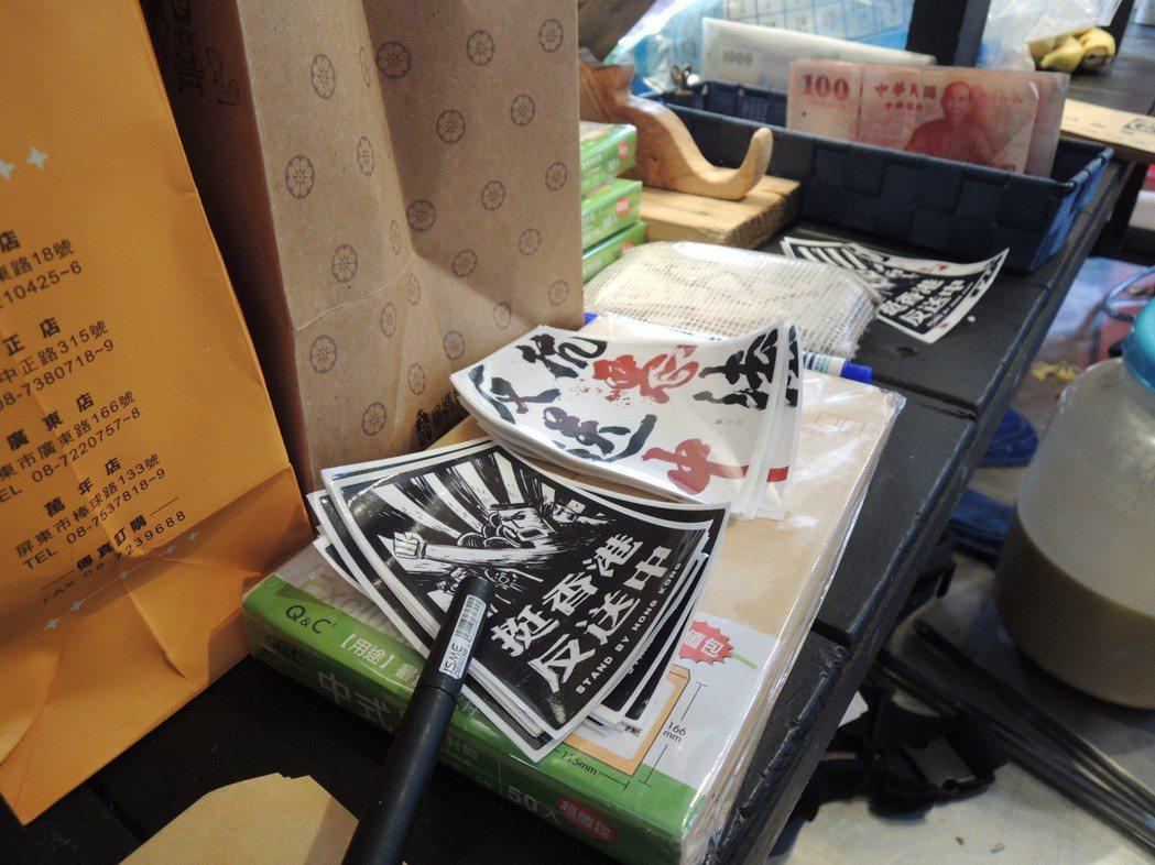反韓的香蕉煎餅店在高雄觀光日後聲名大噪。 圖/聯合報系資料照片