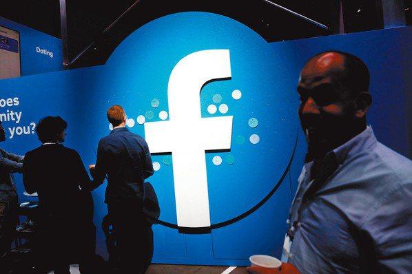 美國聯邦貿易委員會(FTC)已表決通過,針對劍橋分析公司爆發不當分享臉書用戶個資...