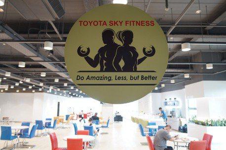賞車保養還能運動健身? TOYOTA首創Sky Fitness景觀健身中心