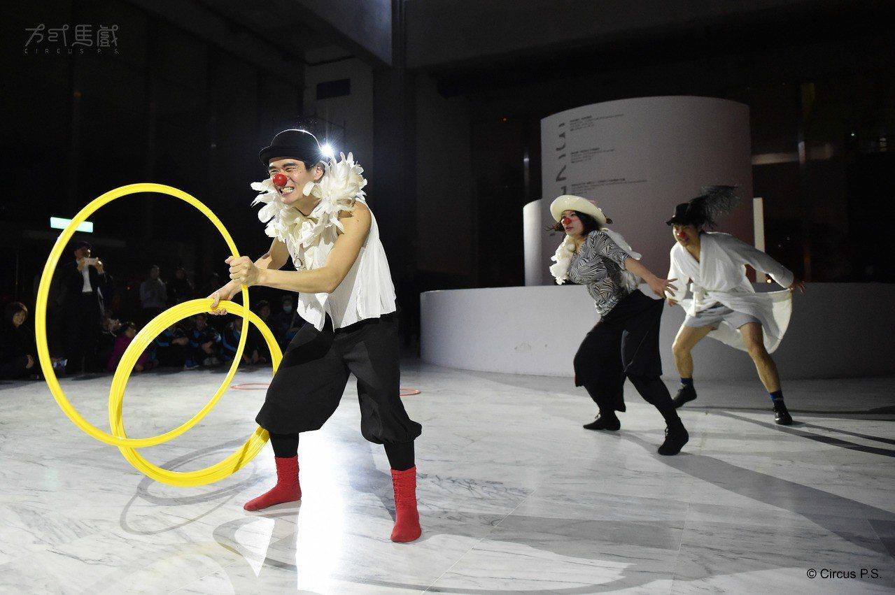 台北兒童藝術節《晝夜環抱》。圖/方式馬戲提供