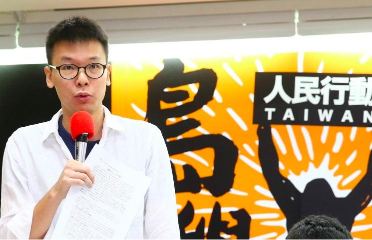 太陽花學運領袖林飛帆將接任民進黨副秘書長。 聯合報系資料照片/記者王騰毅攝影