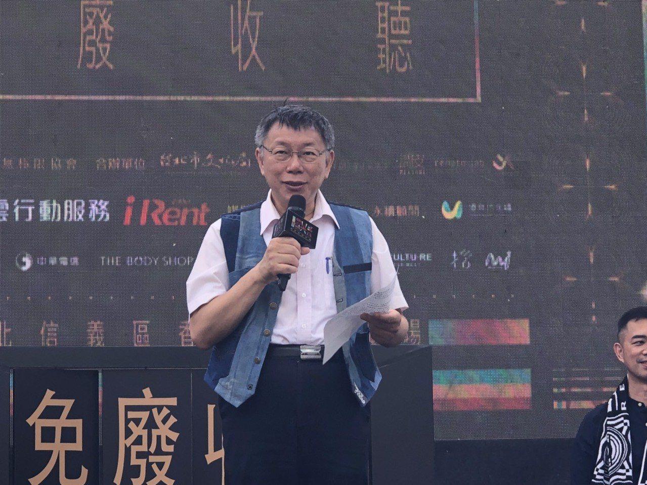 台北市長柯文哲今笑說,當你不想說話的時候,就是會說「明天再說」,這是人之常情,只...