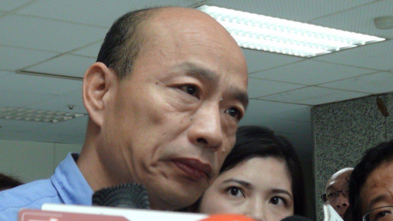 國民黨總統初選民調明天公布,高市長韓國瑜上午神隱,昨天和今天都沒安排公開行程。...