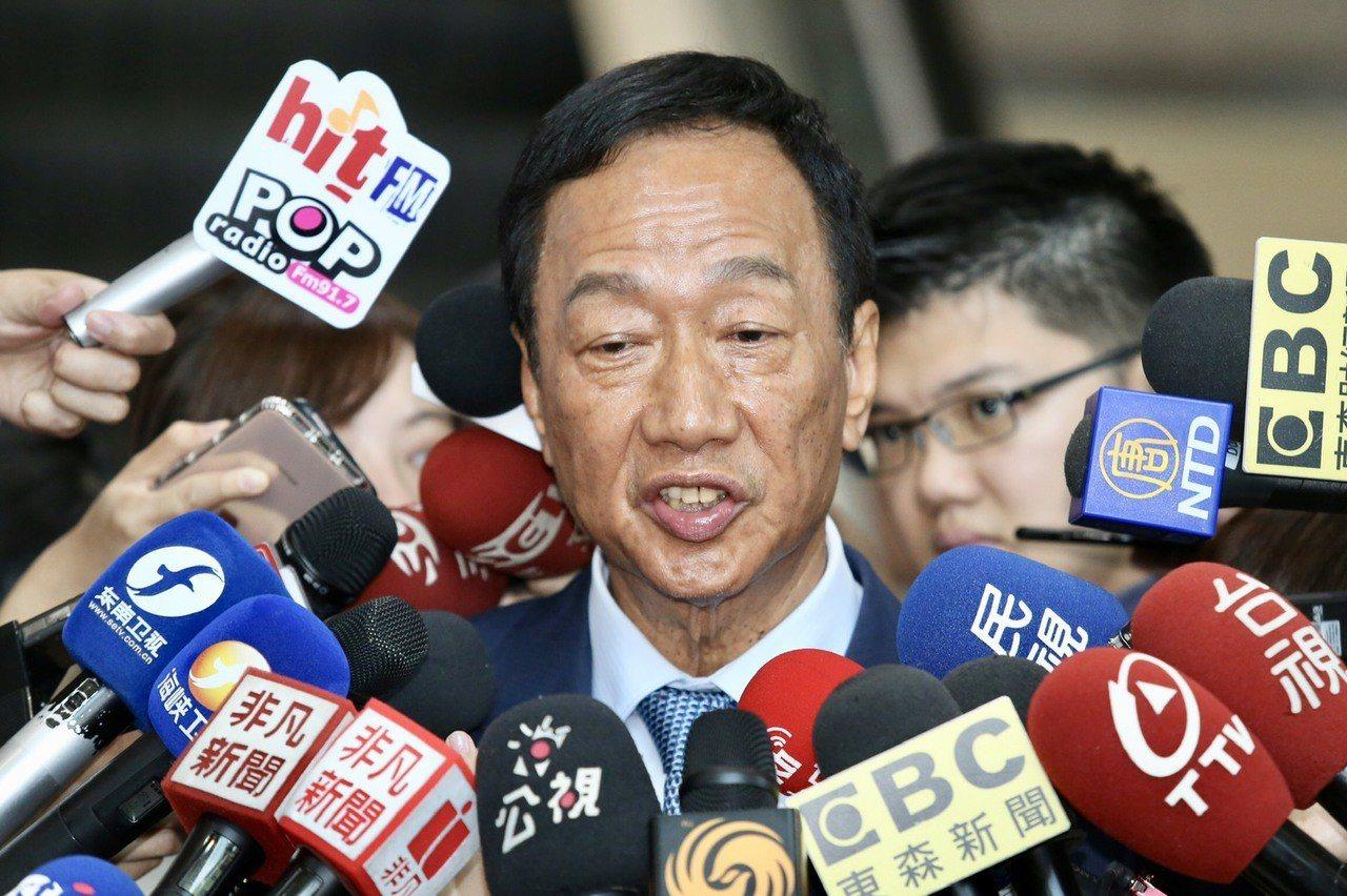 國民黨總統初選參選人郭台銘。本報資料照片