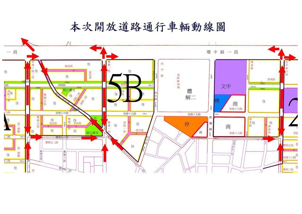 15日下午4點起台中市政府將開放14期重劃區部分道路通行。圖/台中市政府建設局提...