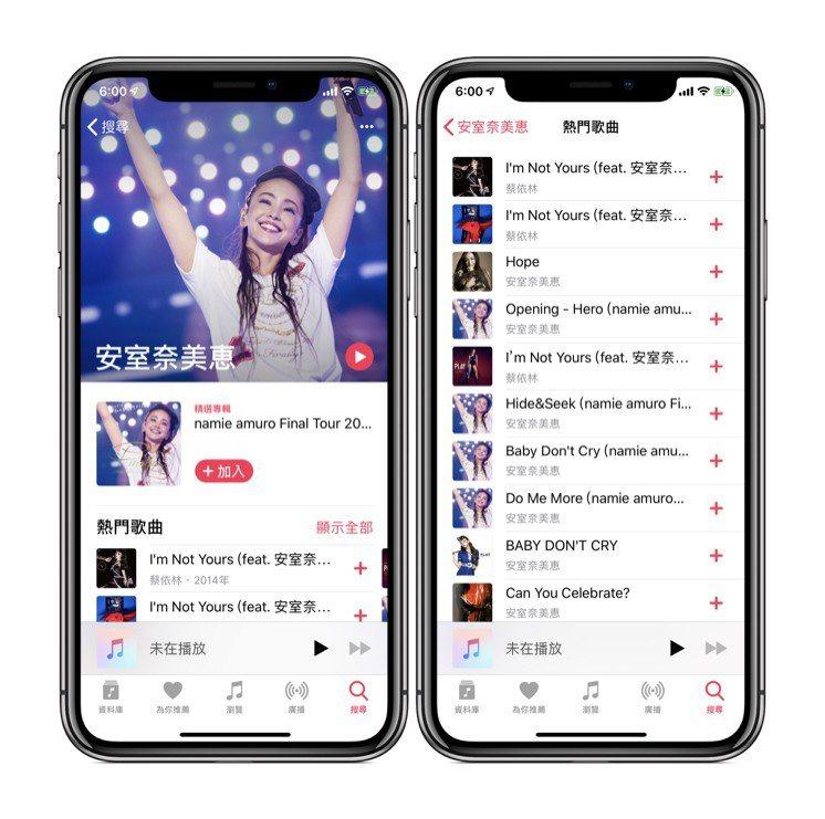 去年華麗引退的日本流行天后安室奈美惠的精彩曲目獨家在Apple Music串流播...