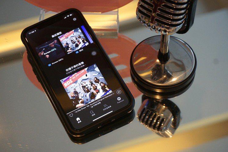 Spotify手機免費版去年底在台上線,免費版功能可說是各平台最佛心。記者黃筱晴...