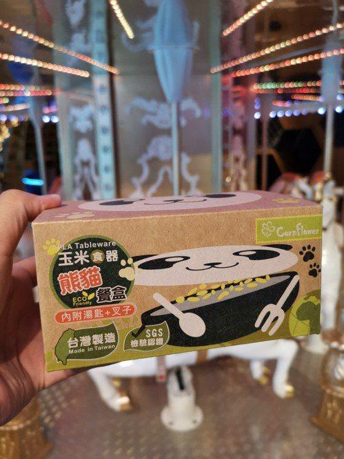 MONEYJUMP小朋友的餐具都是台灣製造,還有經SGS檢驗認證,而非來路不明的...