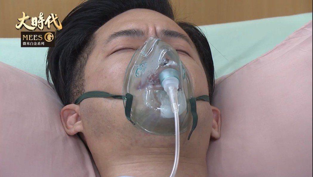 韓宜邦飾演「志開」躺病床,呼吸器驚見「鞋帶」。圖/摘自youtube