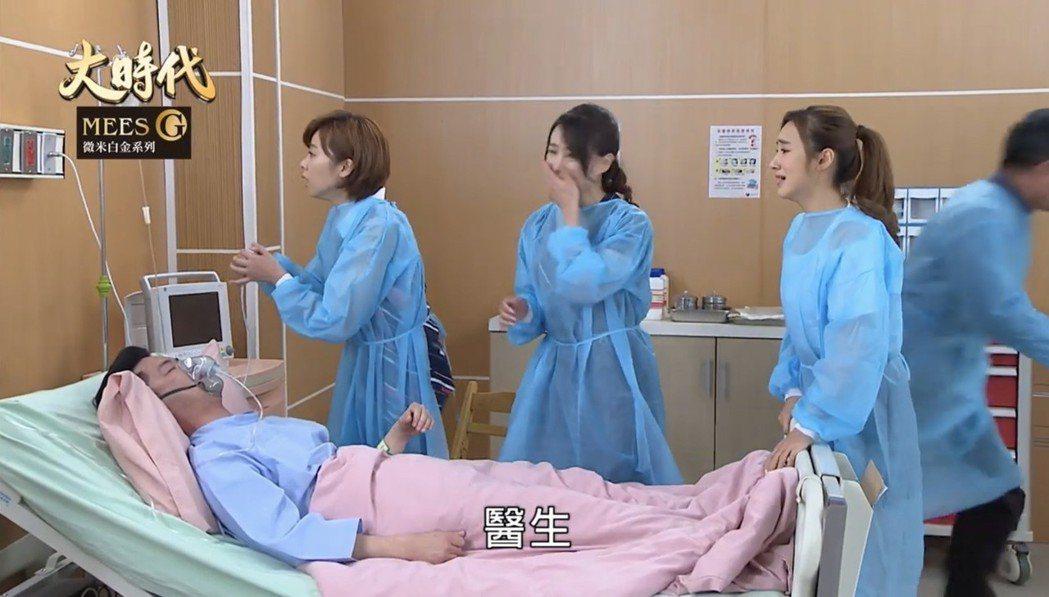 韓宜邦戲中躺病床,病房內擠一堆人早已是8點檔常態。圖/摘自youtube