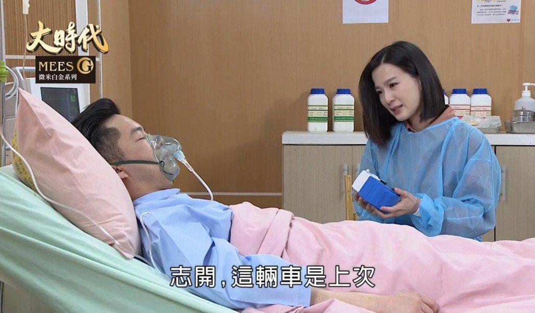 韓宜邦戲中遭嗆傷住院,楚宣告白暗中將孩子生下來。圖/摘自youtube